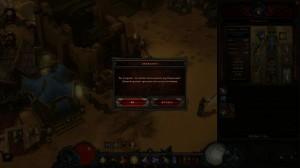 """Легендарный предмет в игре Diablo 3 """"Дар Рамаладни"""""""