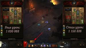 """Легендарный предмет самоцвет в игре Diablo 3 """"Тхэгык"""""""